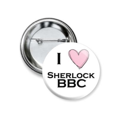 Значок 37мм I love Sherlock