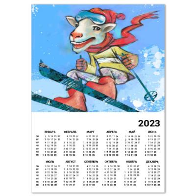 Календарь Бодрый новый год!