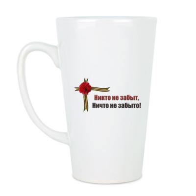 Чашка Латте День победы!