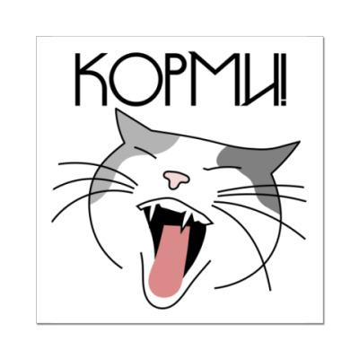 Наклейка (стикер)  'Корми!'