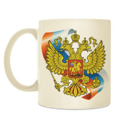 Кружка Герб и флаг России