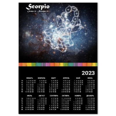 Календарь Радужный скорпион