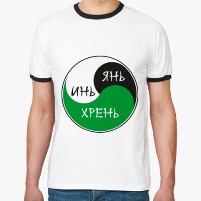 Футболка Ringer-T ИНЬ ЯНЬ ХРЕНЬ