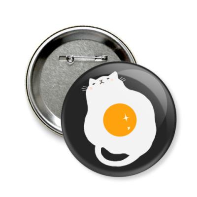 Значок 58мм Кот-яичница