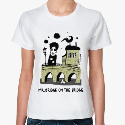 Классическая футболка 'На мосту'