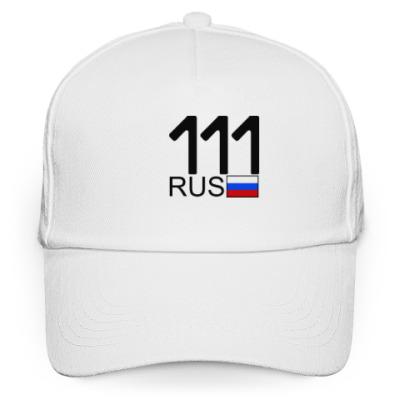 Кепка бейсболка 111 RUS