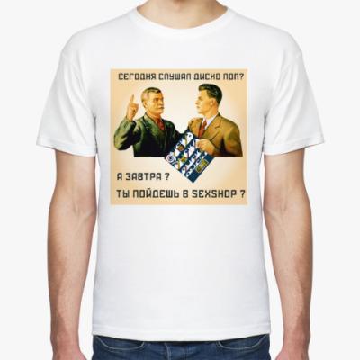 Футболка Дископоп