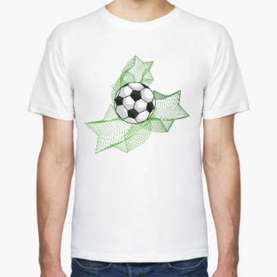 Футболка Звездный футбол