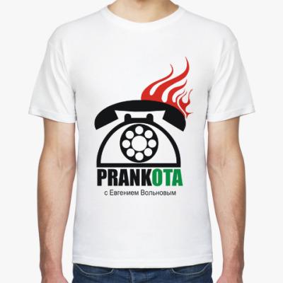 Футболка PrankPhone