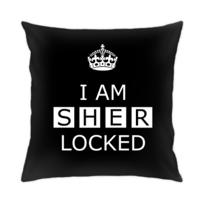 Подушка  I am sherlocked