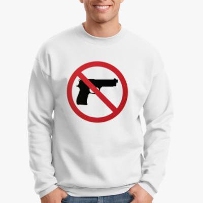 Свитшот без оружия