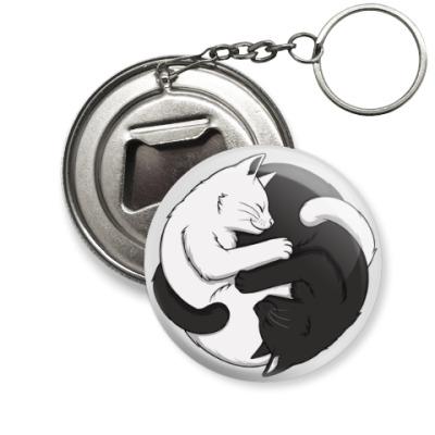 Брелок-открывашка Черный и белый кот инь-ян