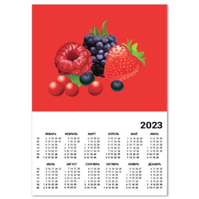 Календарь Ягоды