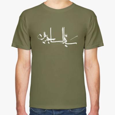 Футболка Мужская футболка Stedman, милитари