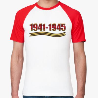 Футболка реглан 1941-1945