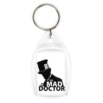 Брелок As mad as the Doctor