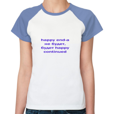 Женская футболка реглан Happy Continued