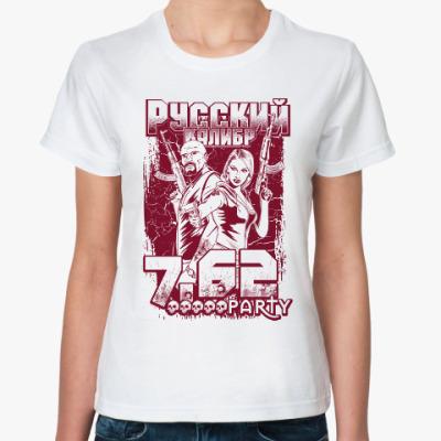 Классическая футболка Русский Калибр