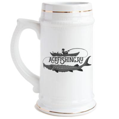 Пивная кружка Acefishing
