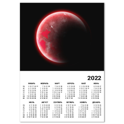 Календарь Красная экзопланета