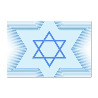Наклейка (стикер) Звезда Давида