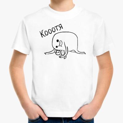 Детская футболка Кооотя