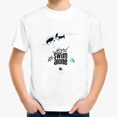 Детская футболка Хорошо поплавать в одиночестве! (русалочка)