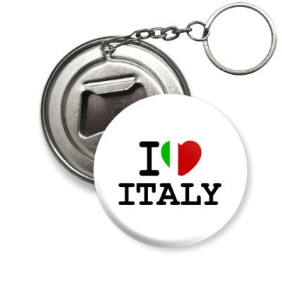 Брелок-открывашка  Love Italy