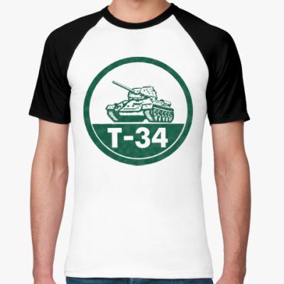 Футболка реглан Танк Т-34