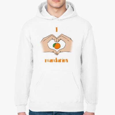 Толстовка худи Я люблю мандарины