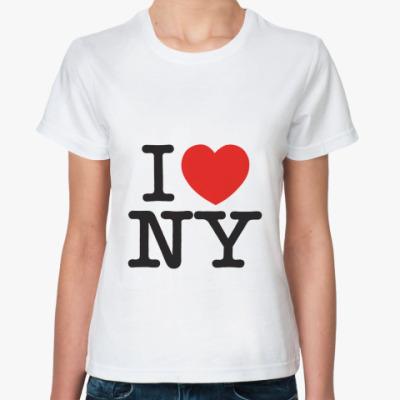 Классическая футболка I ♥ NY