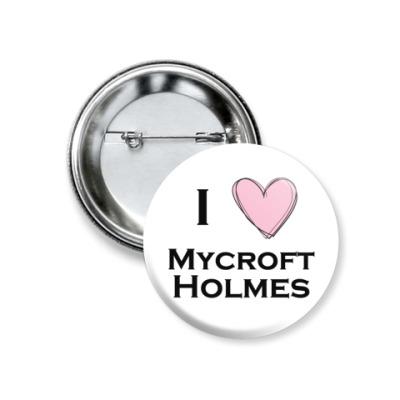 Значок 37мм I <3 Mycroft Holmes