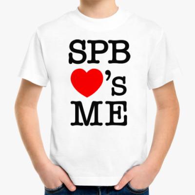 Детская футболка SPB Loves Me