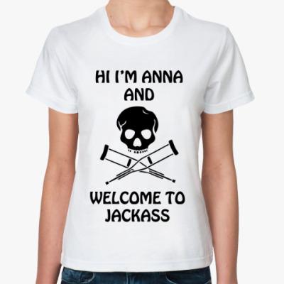 Классическая футболка Чудаки