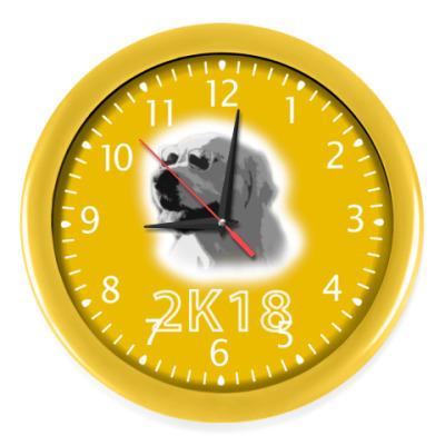 Настенные часы Год собаки
