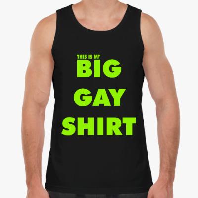Майка BIG GAY SHIRT [COLOR+]