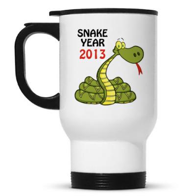 Кружка-термос Змеиный год