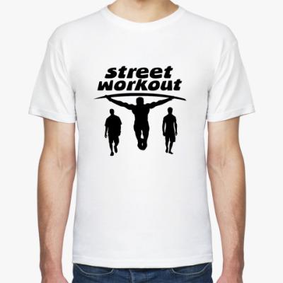 Футболка  Street Workout