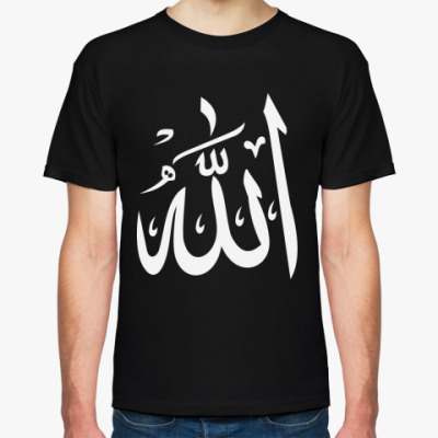 Футболка  Аллах