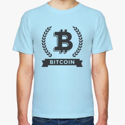 Футболка Bitcoin - Биткоин