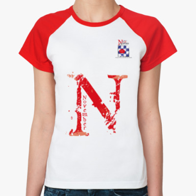 Женская футболка реглан Морской флаг «November»