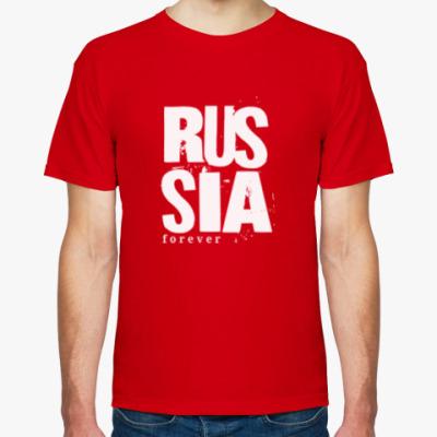 Футболка Russia Forever, Россия Навсегда