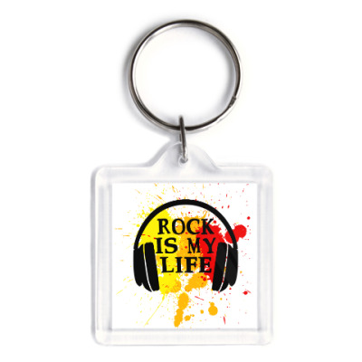 Брелок Rock is my life