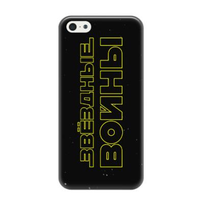 Чехол для iPhone 5/5s Звездные Войны