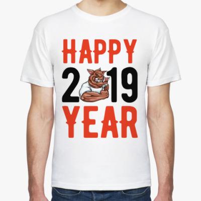Футболка HAPPY YEAR 2019