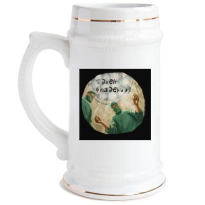 Пивная кружка Акушеры.