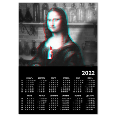 Календарь Mona Lisa Leonardo da Vinci