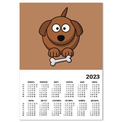 Календарь Собачка с косточкой
