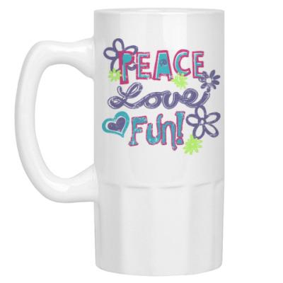 Пивная кружка Мир, Любовь, Веселье!