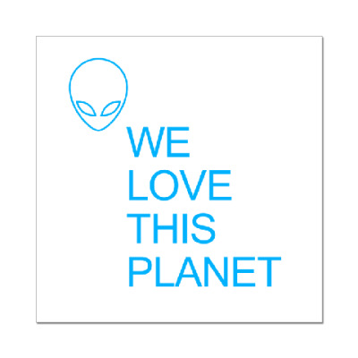 Наклейка (стикер)  Мы любим эту планету